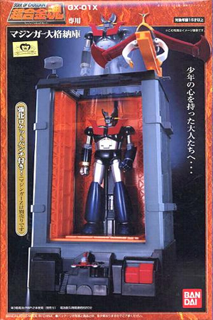 GX-01X Motorized Hangar for Mazinger